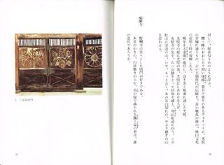02-醍醐寺.jpg