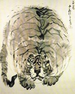 ◆蹲る虎図_1794.jpg