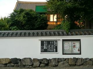 桃山幼稚園・外観.JPG