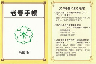 老春手帳_2013s.jpg