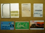 card_20100831
