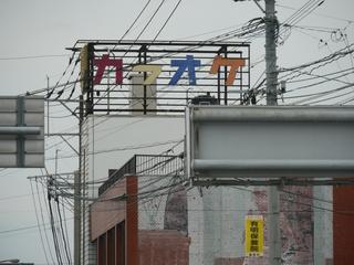 karaoke20110506.JPG